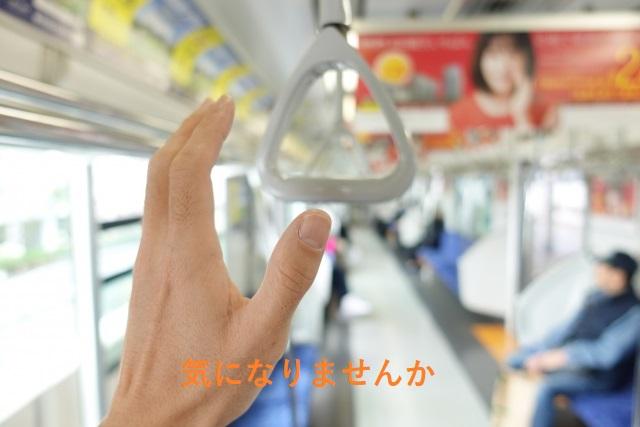 つり革に触る手画像