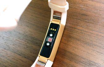 Fitbit AltaHR イメージ画像