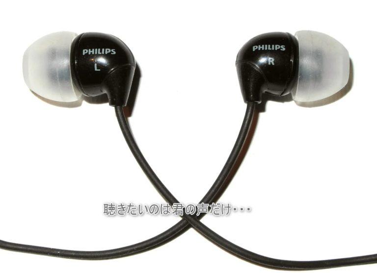 【トレたま】声が聞こえる耳栓(WBSで紹介)が好評だ!